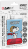 U700 Power Essentials cardboard Snoopy 01